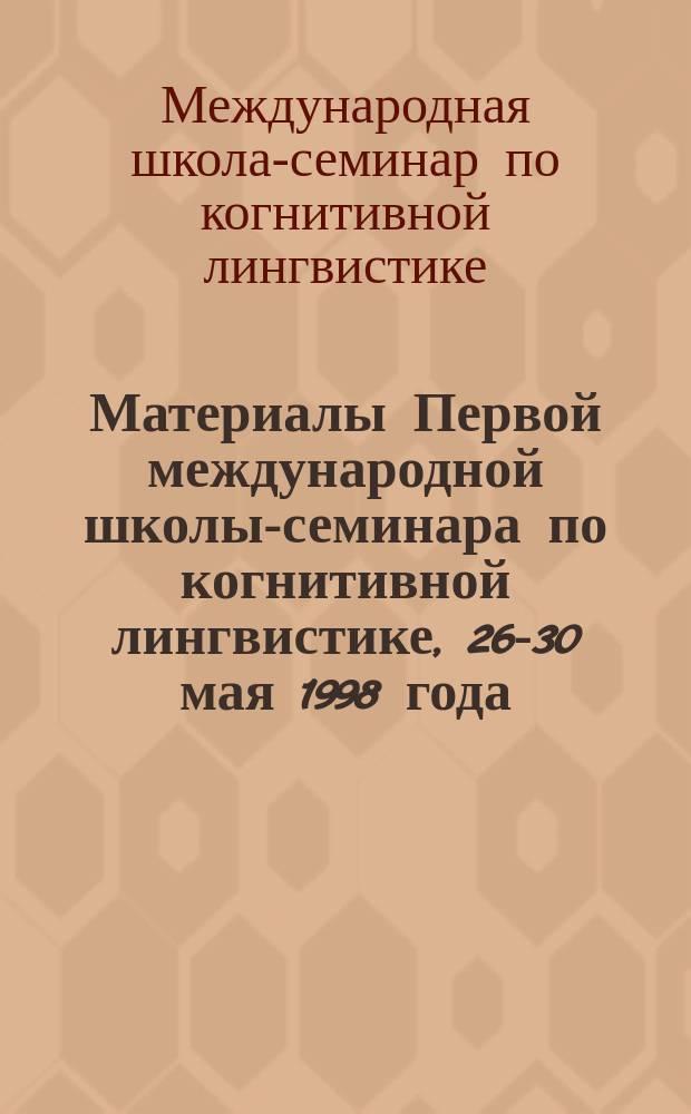 Материалы Первой международной школы-семинара по когнитивной лингвистике, 26-30 мая 1998 года, [г. Тамбов] : В 2 ч.