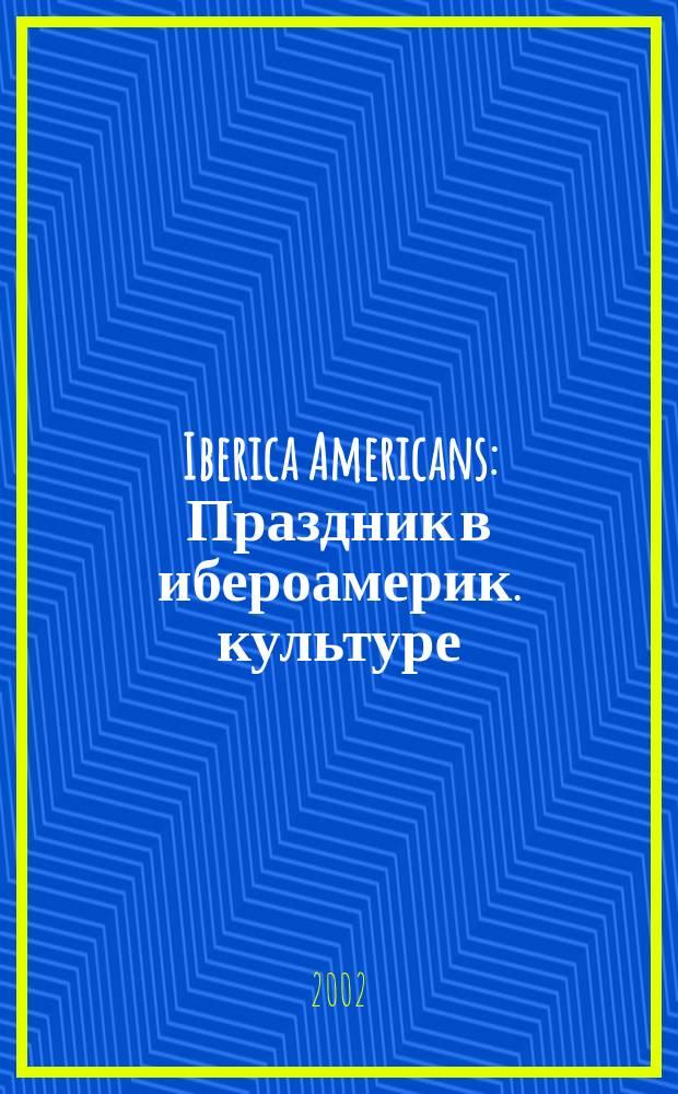 Iberica Americans : Праздник в ибероамерик. культуре : Сб. ст.
