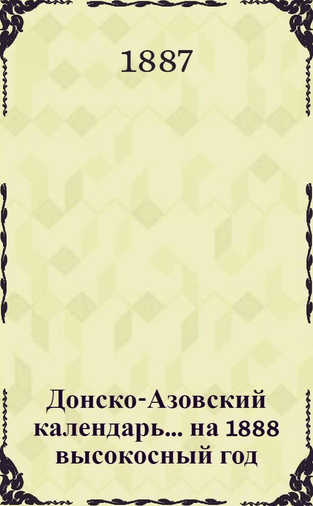 Донско-Азовский календарь... на 1888 высокосный год