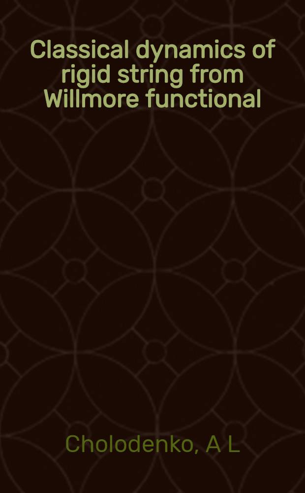 Classical dynamics of rigid string from Willmore functional