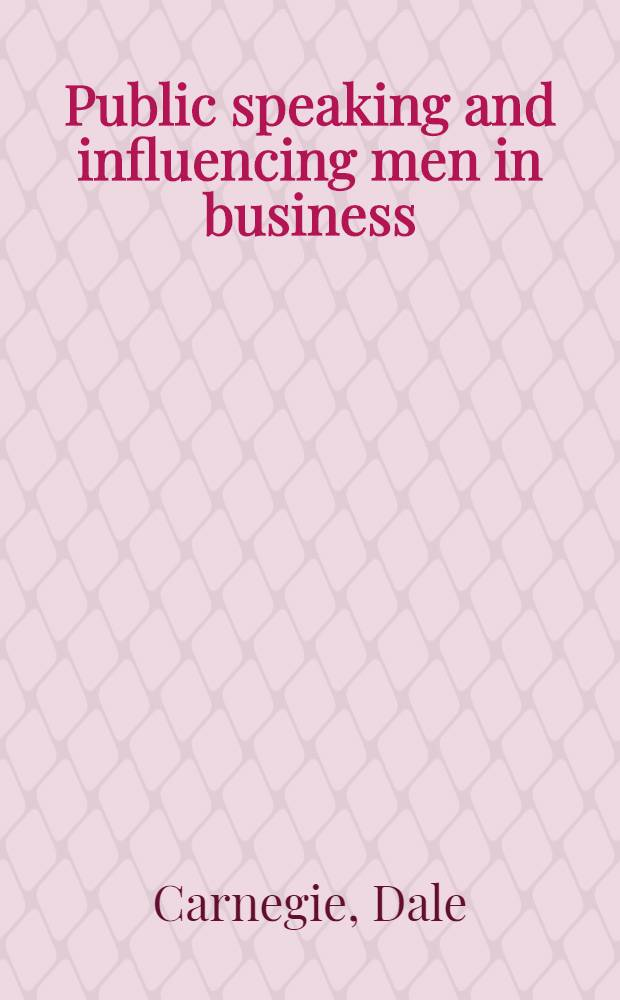 Public speaking and influencing men in business = Публичное выступление и влияние на людей в бизнесе.