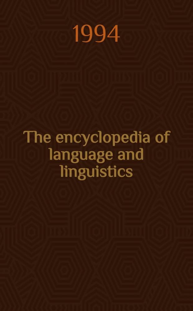 The encyclopedia of language and linguistics = Энциклопедия языка и языкознания.