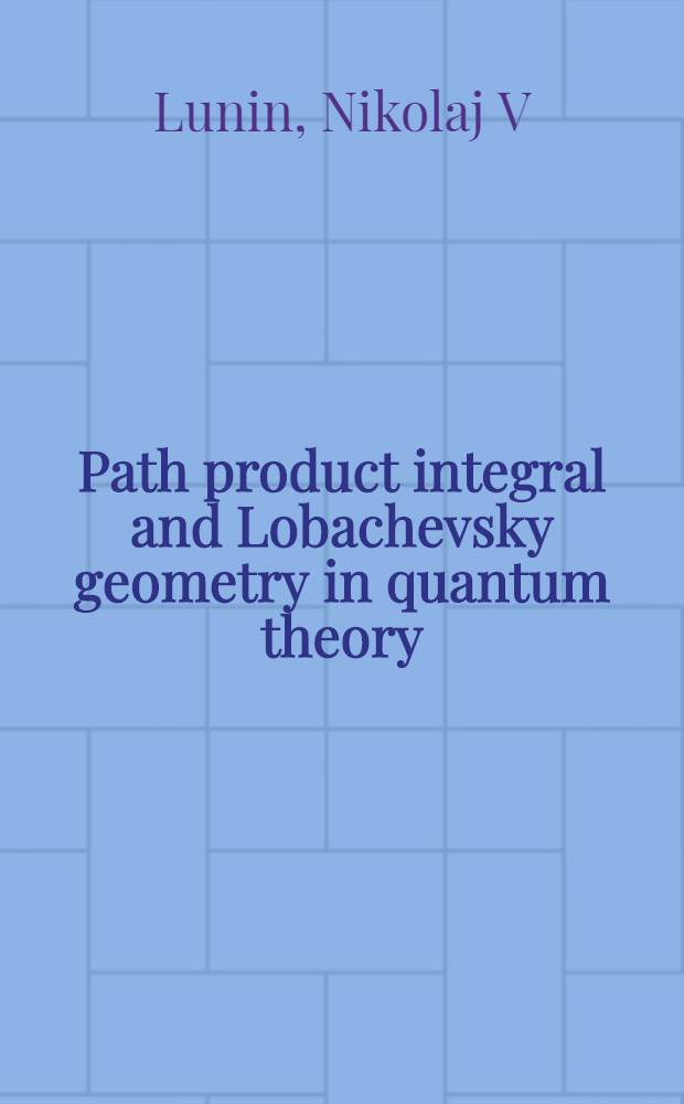 Path product integral and Lobachevsky geometry in quantum theory