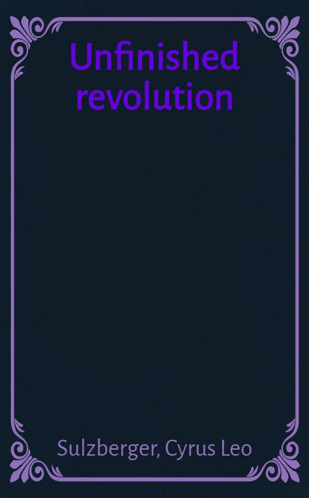 Unfinished revolution : America a. the Third World : Teacher's ed = Незаконченная революция. Америка и третий мир.