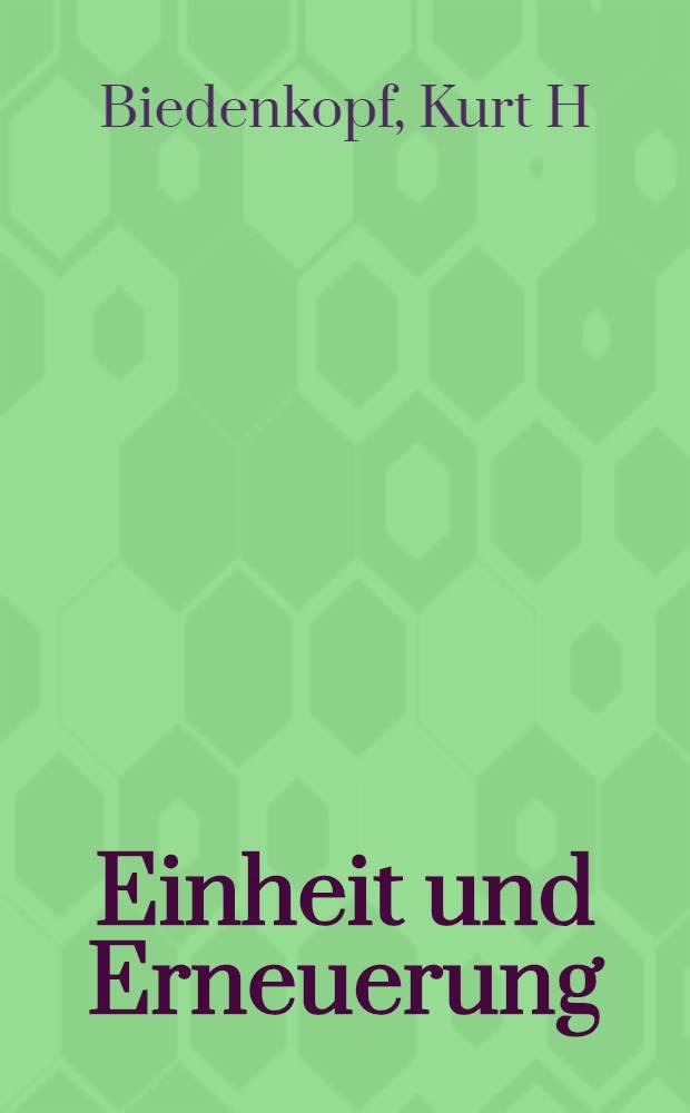 Einheit und Erneuerung : Deutschland nach dem Umbruch in Europa = Единство и обновление:Германия после перелома в Европе.