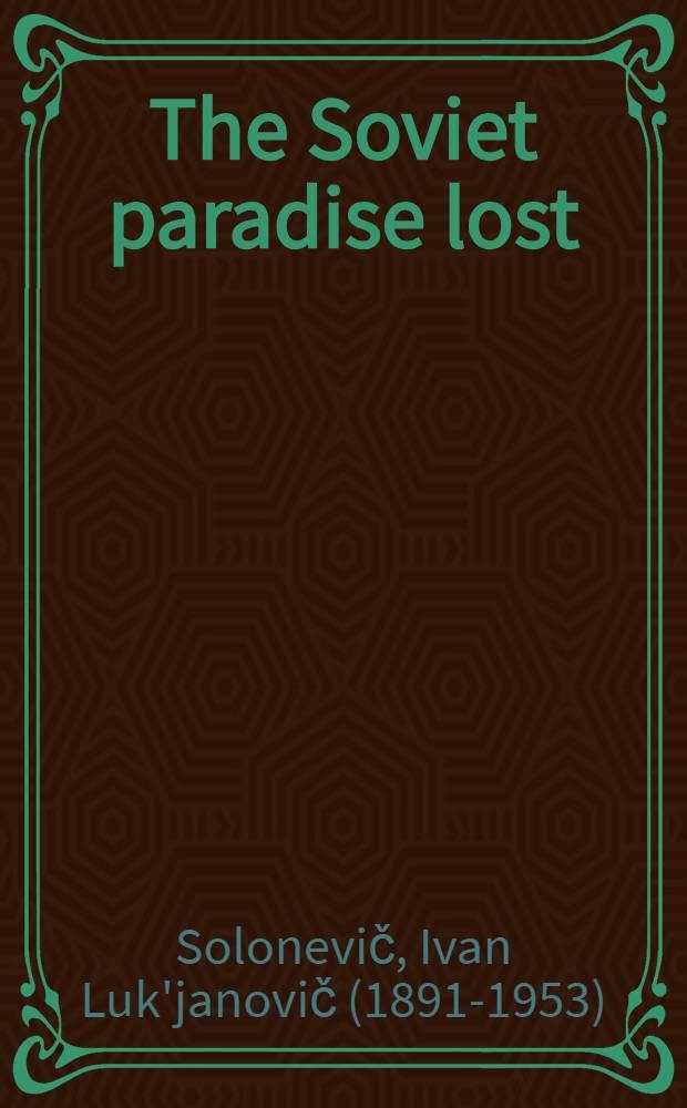 The Soviet paradise lost = Советский потеряный рай.