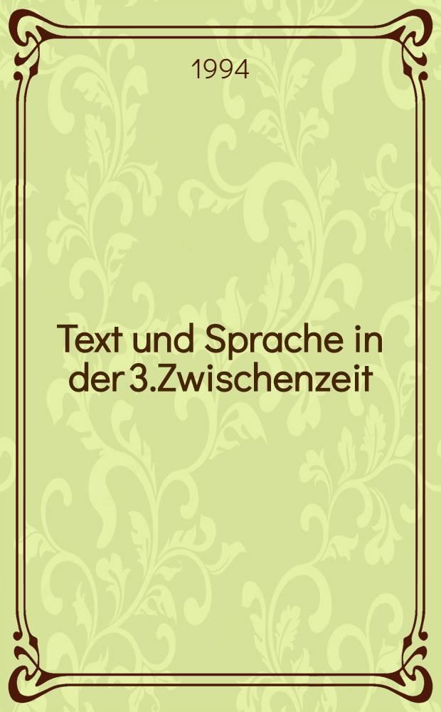 Text und Sprache in der 3.Zwischenzeit : Vorarb. zu einer spätmittelägyptischen Grammatik = Тексты и язык 3. периода ( материалы к поздней среднеегипетскойграмматике ).