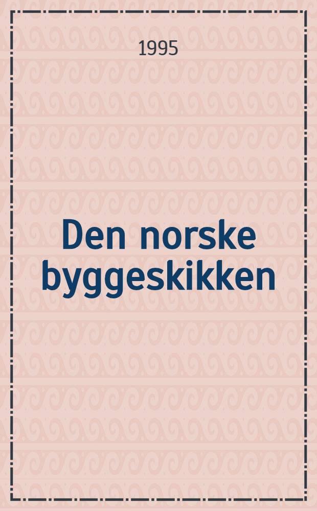 Den norske byggeskikken : Hus og bolig på landsbygda fra middelalder til vår egen tid = Норвежские строительные методы. Дом и жилище в сельской местности от средних веков до нашего времени.