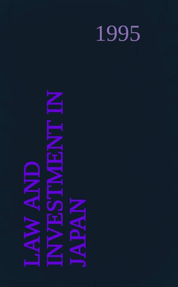 Law and investment in Japan : Cases a. materials = Право и инвестиции в Японии.