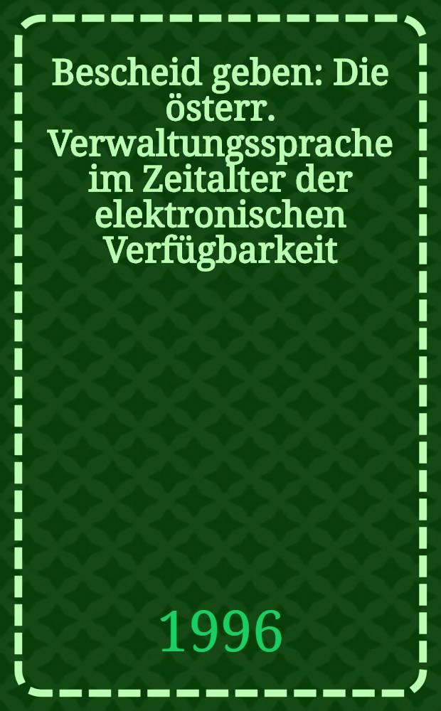 Bescheid geben : Die österr. Verwaltungssprache im Zeitalter der elektronischen Verfügbarkeit = Австрийские [информационные] управляющие языки в век электронного использования..