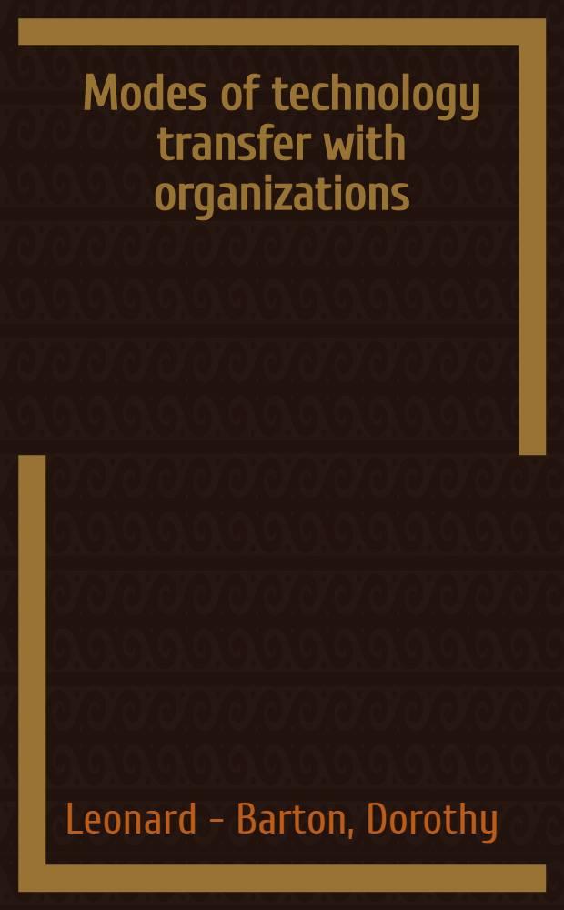 Modes of technology transfer with organizations : Point-to-point versus diffusion = Режимы переноса технологии между организациями. Из рук в руки против рассеивания.