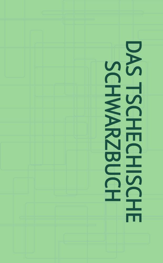 """Das Tschechische Schwarzbuch : Die Tage vom 20. bis 27. Aug. 1968 in Dok. u. Zeugenaussagen = """"Черная книга"""" - чешские события 1968 года."""