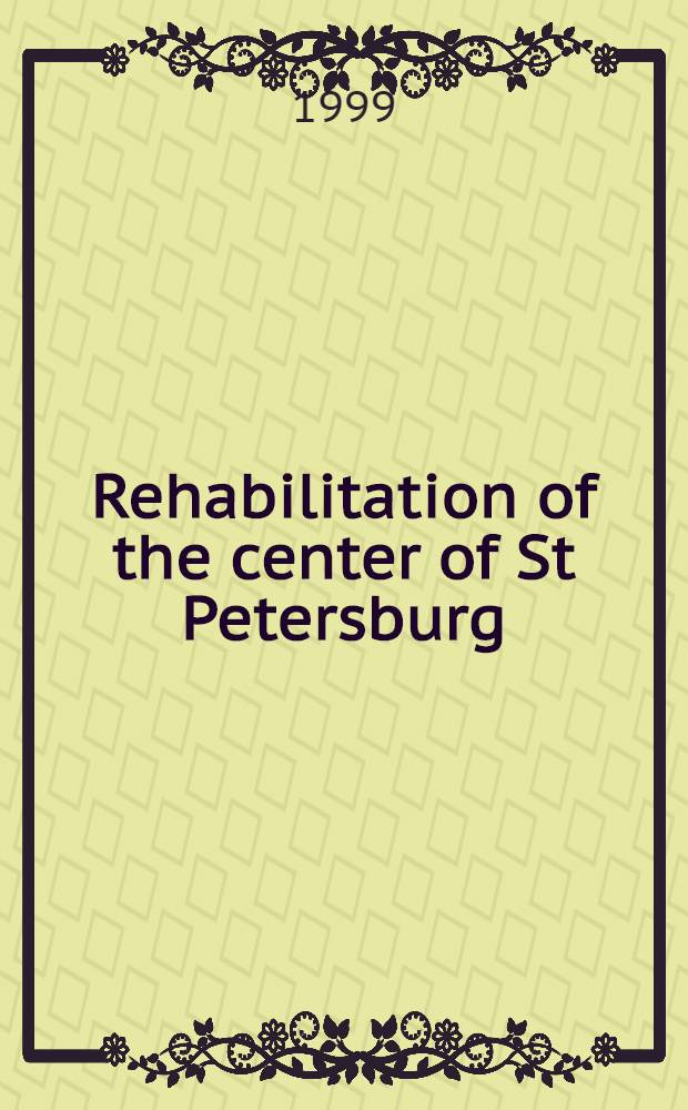 Rehabilitation of the center of St Petersburg : Investment strategy