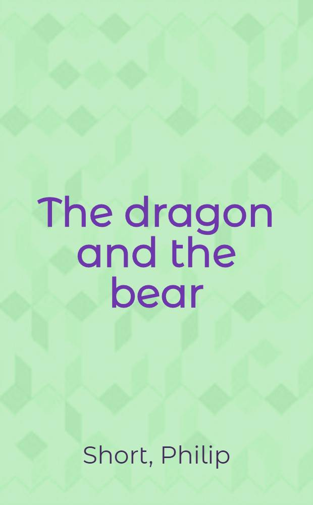 The dragon and the bear : China & Russia in the eighties = Дракон и Медведь.