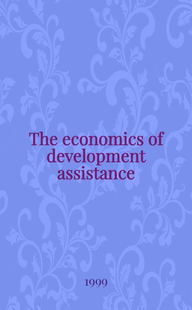 The economics of development assistance : Japan's ODA in a symbiotic world = Экономика развития помощи