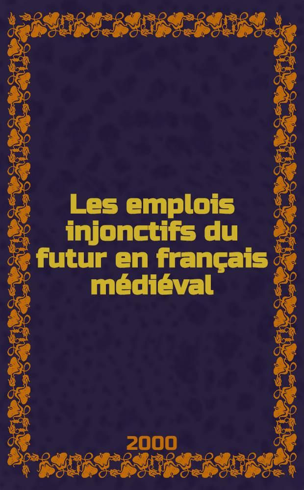 Les emplois injonctifs du futur en français médiéval = Употребление конструкций будущего времени в качестве повелительных в средневековом французском языке