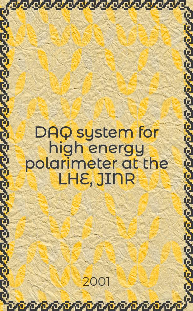 DAQ system for high energy polarimeter at the LHE, JINR: implementation based on the qdpb (data processing with branchpoints) system