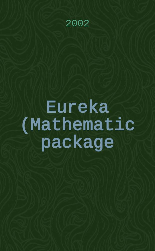 Eureka (Mathematic package)