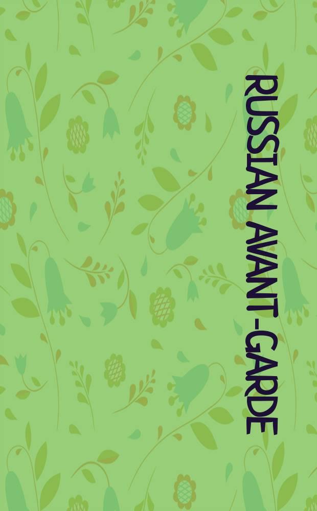 Russian avant-garde : A selection from the Costakis coll. : An album = Русский авангард: Избранное из коллекции Г.Д. Костаки
