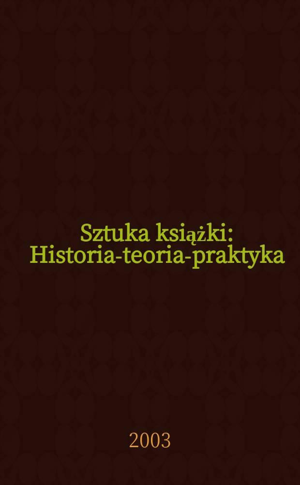 Sztuka książki : Historia-teoria-praktyka = Искусство книги: история, теория, практика