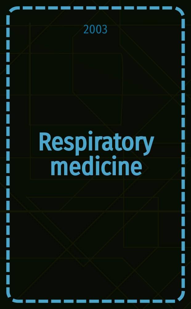 Respiratory medicine = Медицина дыхания.