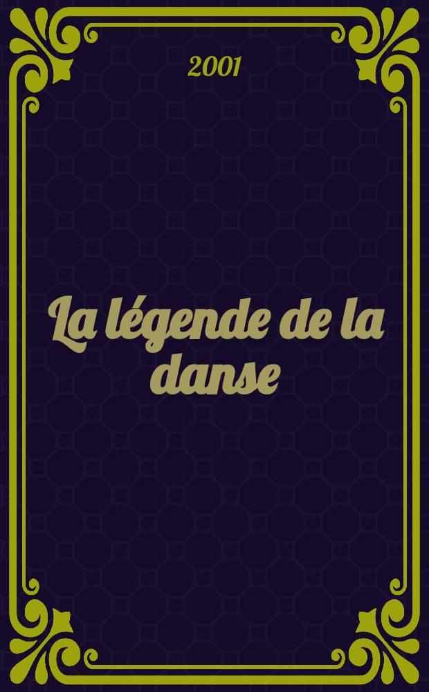 La légende de la danse = Легенда о танце