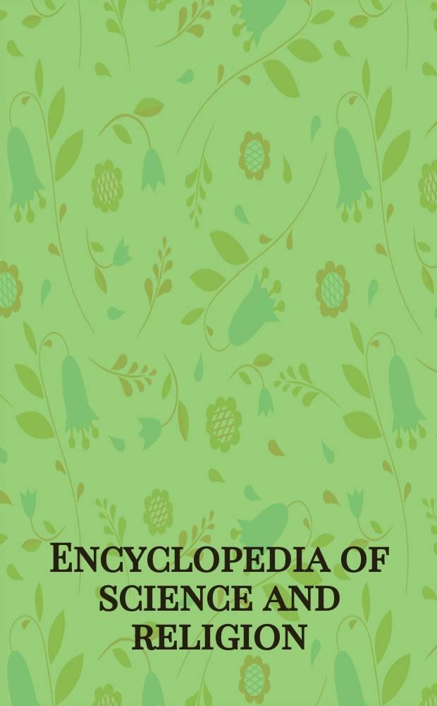 Encyclopedia of science and religion = Энциклопедия науки и религии