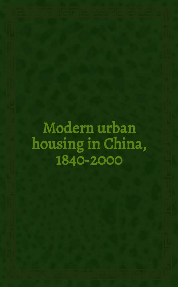 Modern urban housing in China, 1840-2000 = Современное городское жилье в Китае 1840-2000