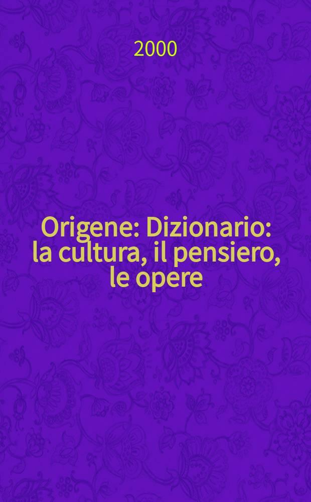 Origene : Dizionario : la cultura, il pensiero, le opere = Ориген. Словари
