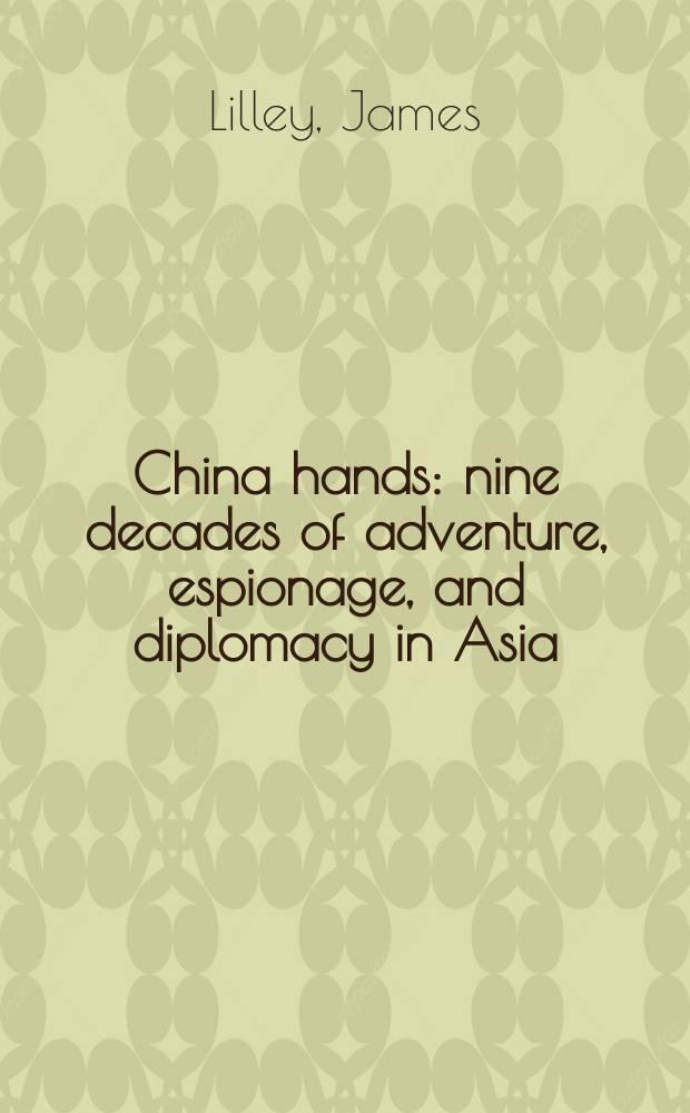 China hands : nine decades of adventure, espionage, and diplomacy in Asia = Рука Китая: девять декад приключений, шпионажа и дипломатии в Азии