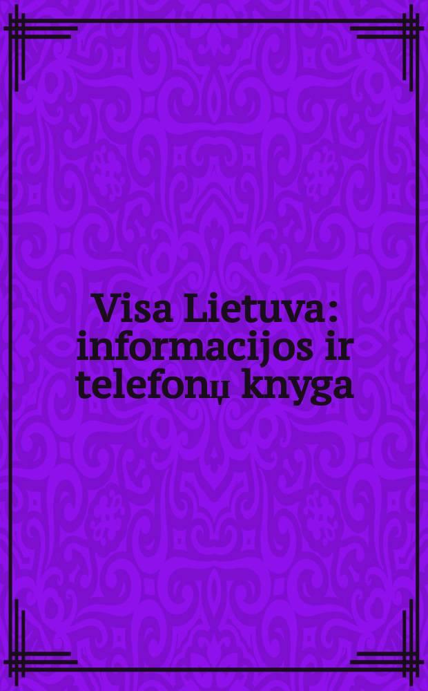 Visa Lietuva : informacijos ir telefonџ knyga = Телефонный справочник Литва
