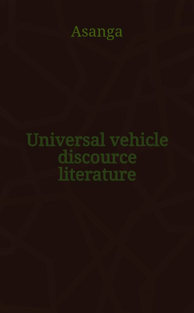 Universal vehicle discource literature (Mahāyānasūtrālamkāra) = Универсальное средство выражения и распространения мыслей-Литература поучений