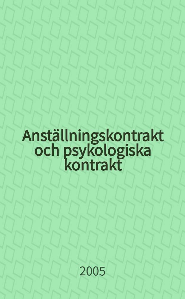 Anställningskontrakt och psykologiska kontrakt : förändrade relationer på arbetsplatserna = Контракт занятости и психологический контракт - изменяющиеся отношения на рабочем месте в Швеции