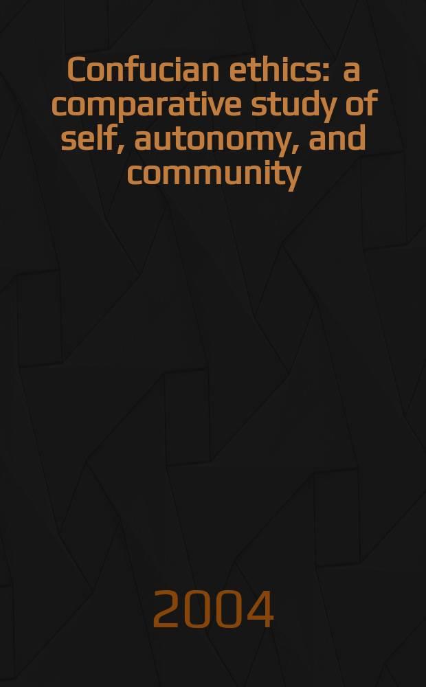 Confucian ethics : a comparative study of self, autonomy, and community = Конфуцианская этика