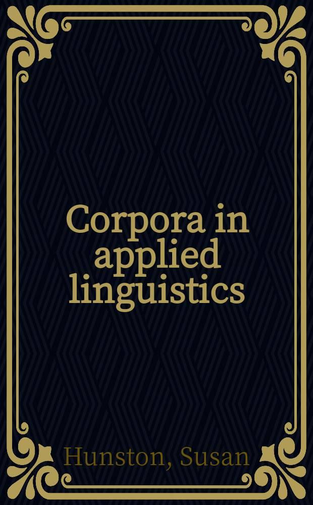 Corpora in applied linguistics = Корпусы в прикладной лингвистике
