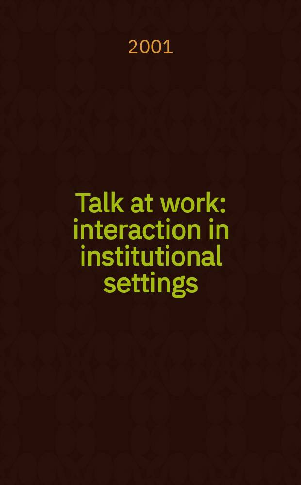 Talk at work : interaction in institutional settings = Разговор на работе
