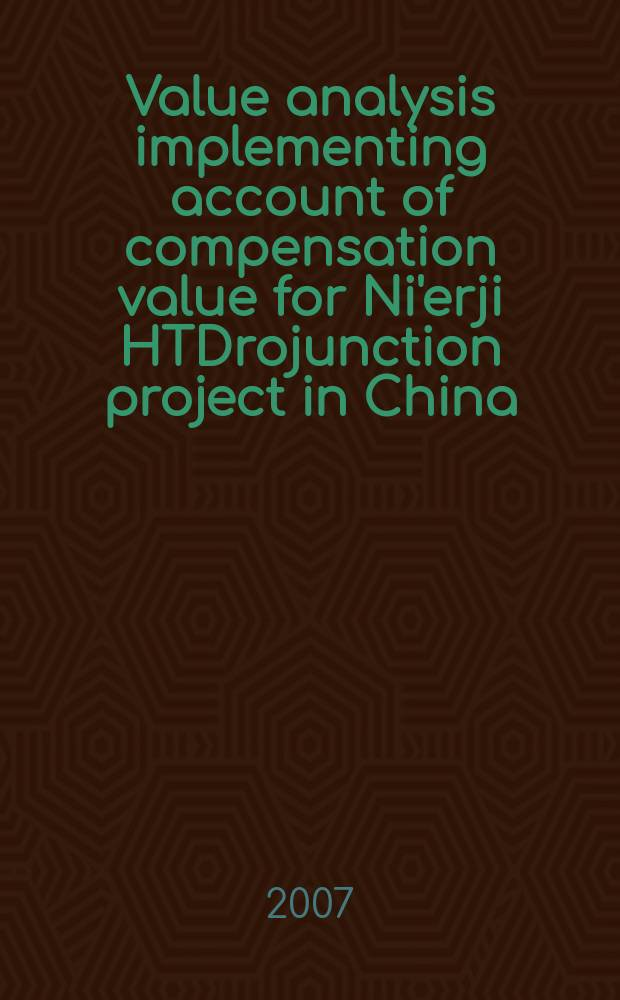 Value analysis implementing account of compensation value for Ni'erji HTDrojunction project in China = Анализ стоимости гидросооружений в Китае