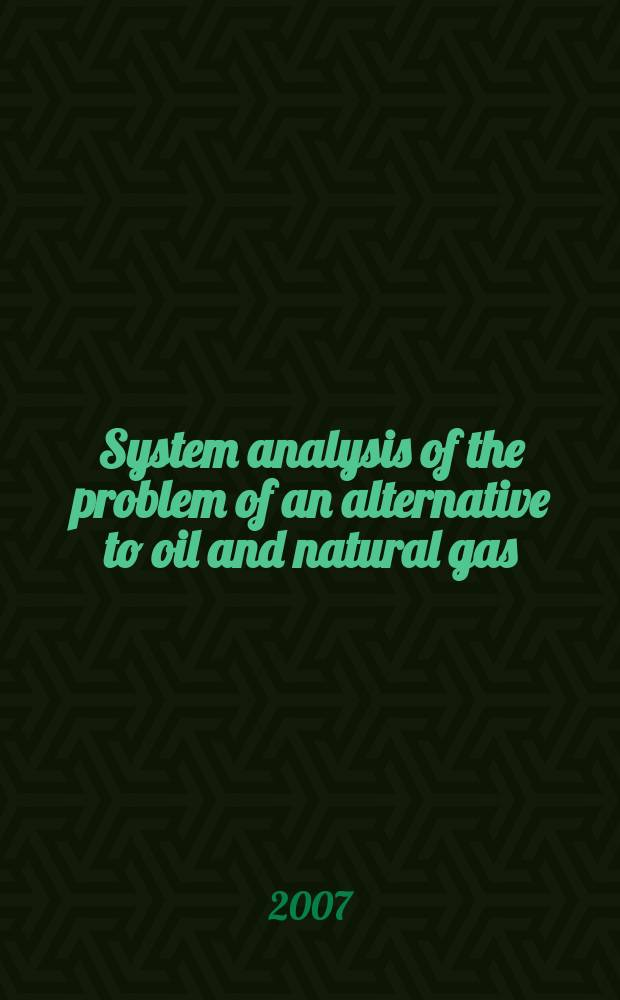 System analysis of the problem of an alternative to oil and natural gas