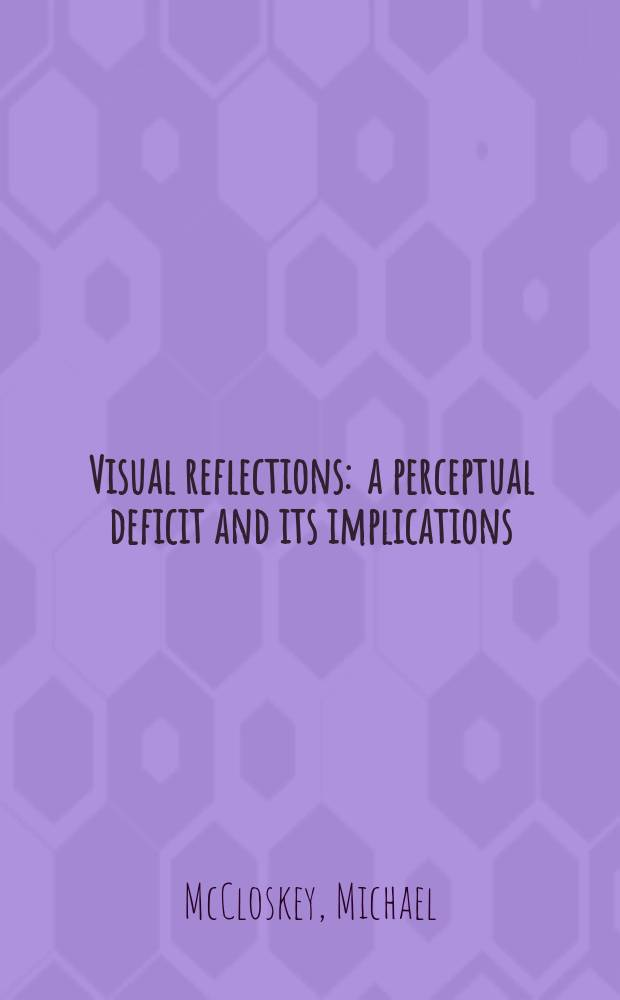 Visual reflections : a perceptual deficit and its implications = Визуальное восприятие