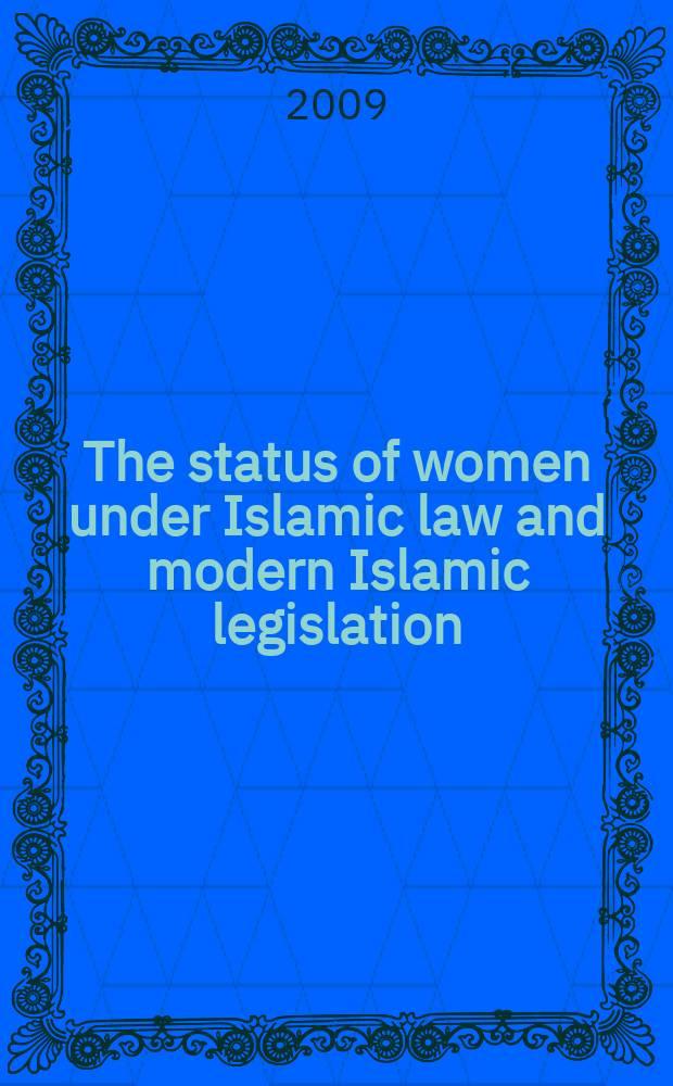 The status of women under Islamic law and modern Islamic legislation = Положение женщин в мусульманском праве и современном исламском законодательстве