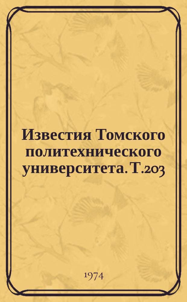 Известия Томского политехнического университета. Т.203 : Труды Вычислительной лаборатории