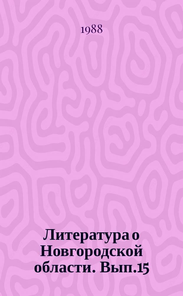 Литература о Новгородской области. Вып.15 : 1984