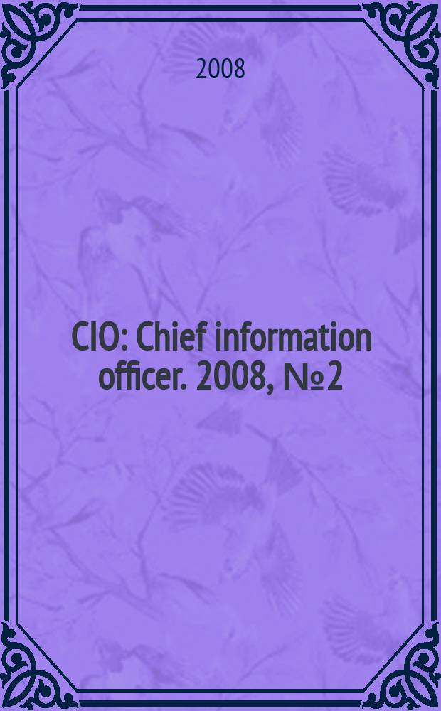 CIO : Chief information officer. 2008, № 2 (69)
