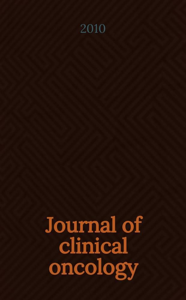 Journal of clinical oncology : официальный перевод избранных статей из Journal of clinical oncology публикация Американского общества клинической онкологии. Т. 4, № 2