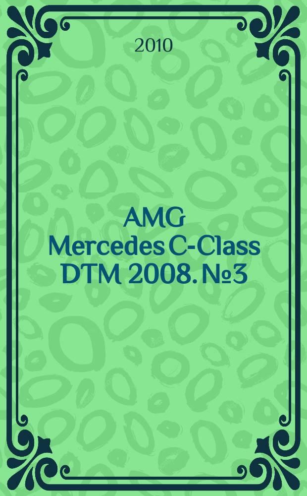 AMG Mercedes C-Class DTM 2008. № 3