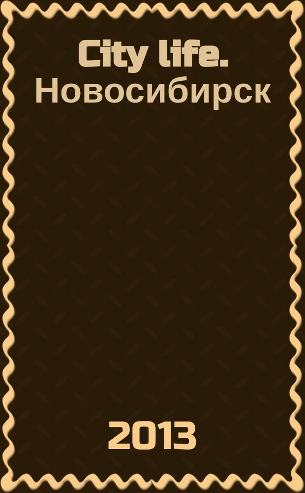 City life. Новосибирск : все разнообразие городской жизни. 2013, № 4 (11)