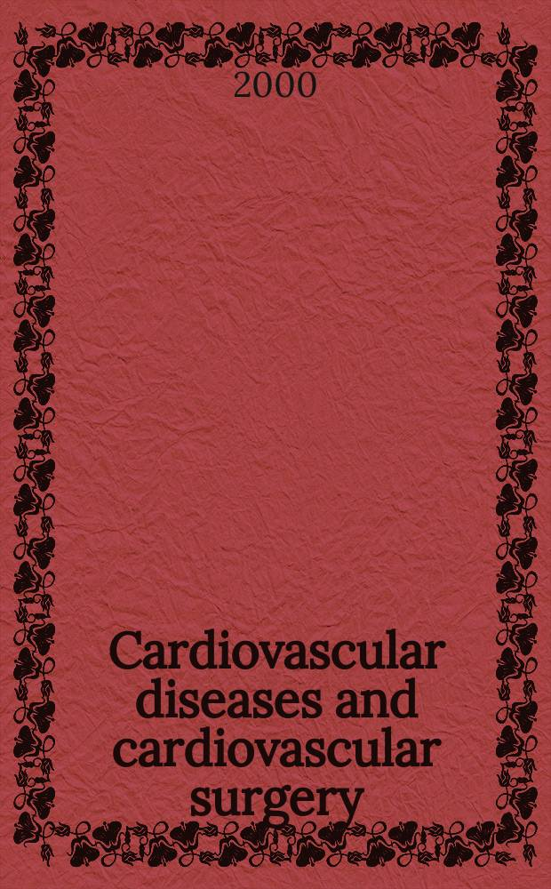 Cardiovascular diseases and cardiovascular surgery : Section 18 [of] Excerpta medica. Vol.89, №6