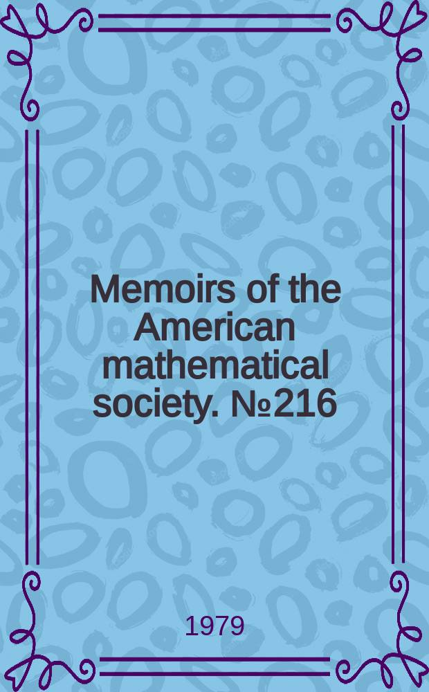 Memoirs of the American mathematical society. №216 : Non-spherical principal series ...
