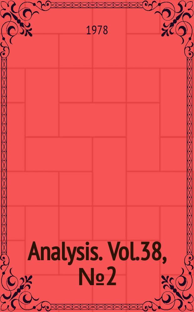 Analysis. Vol.38, №2(178)
