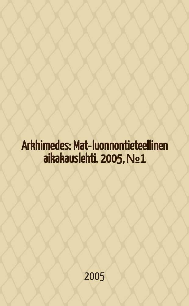Arkhimedes : Mat.- luonnontieteellinen aikakauslehti. 2005, №1